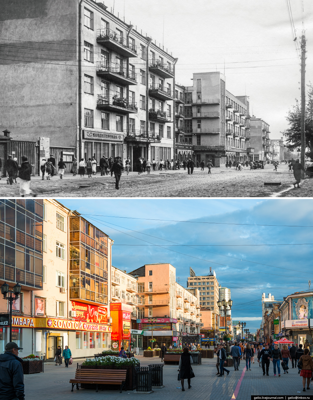 Ekaterinburg. Then and now 20