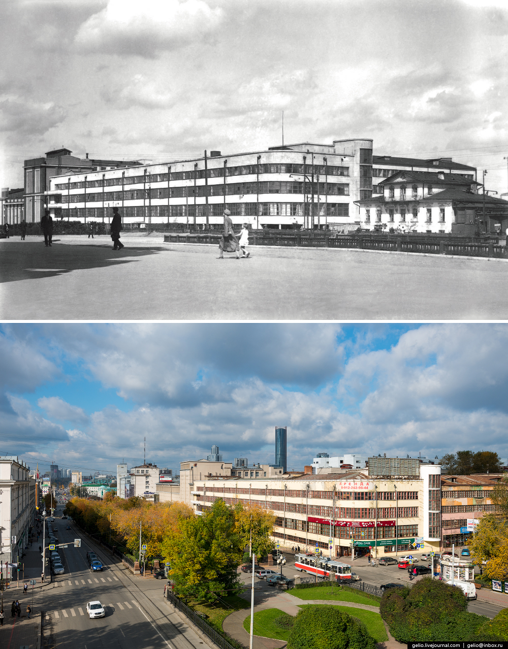 Ekaterinburg. Then and now 21