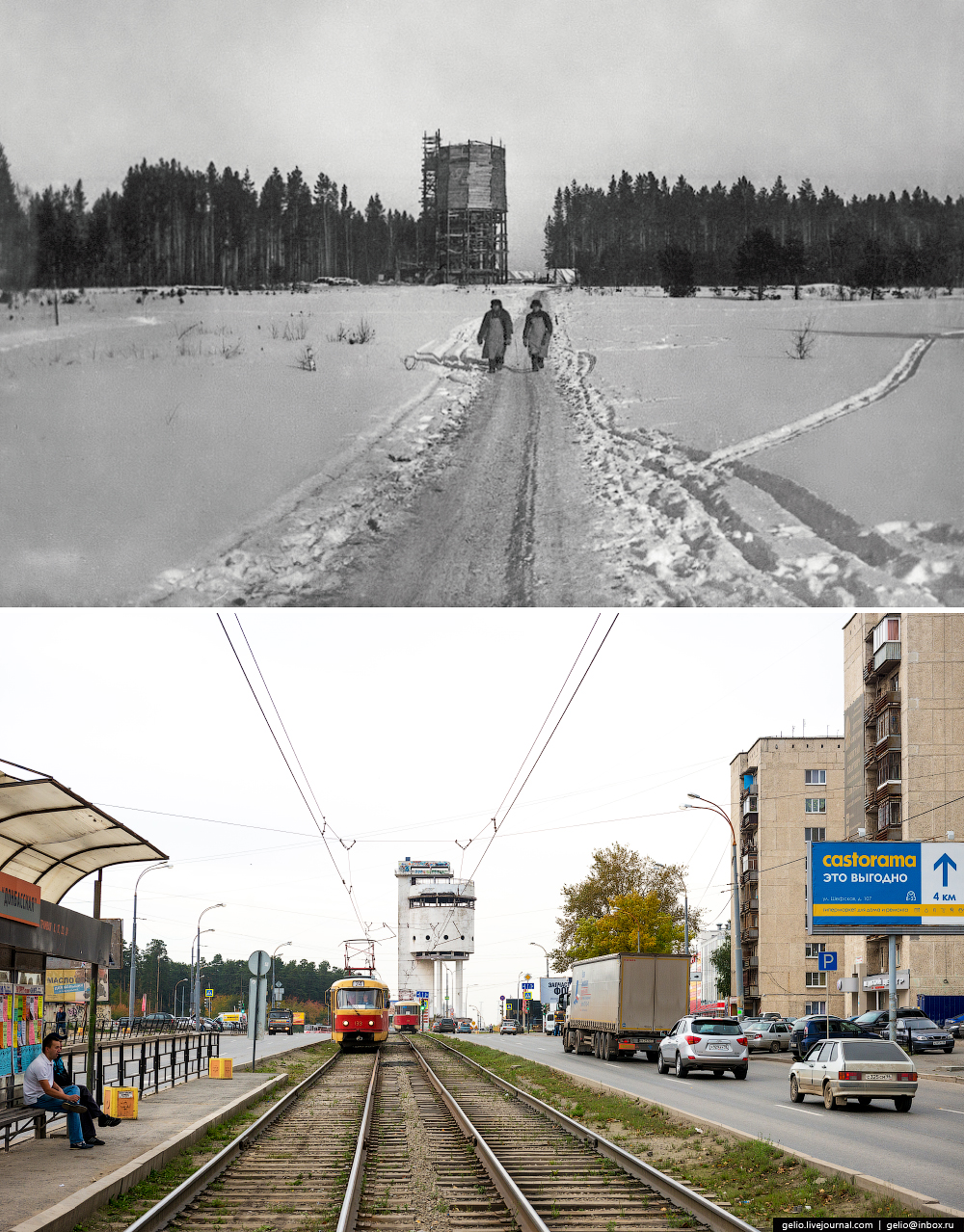 Ekaterinburg. Then and now 26