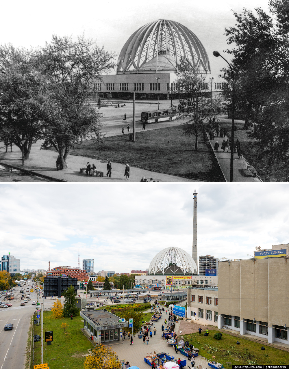 Ekaterinburg. Then and now 27