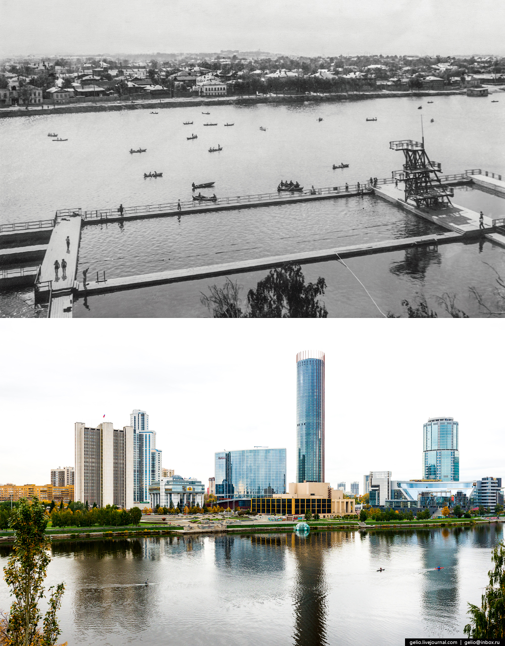 Ekaterinburg. Then and now 28