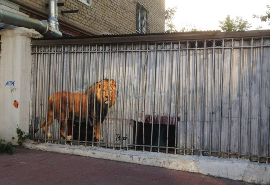 Three-dimensional street art from around the world, the reality of which affects 12