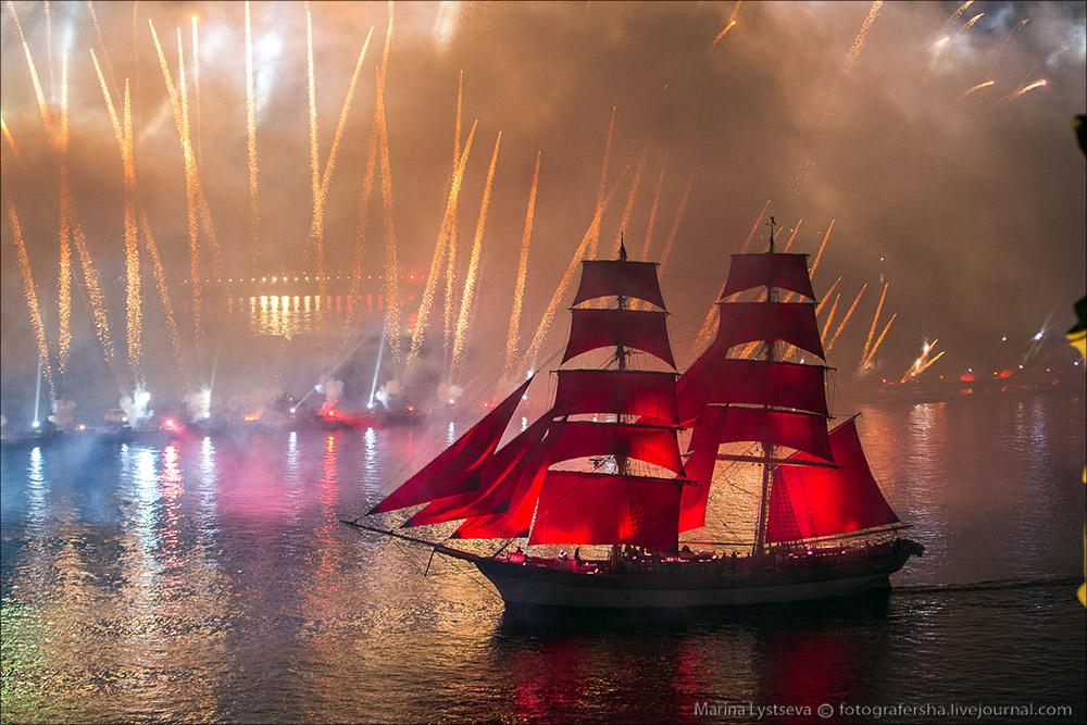 Scarlet sails 2016_17