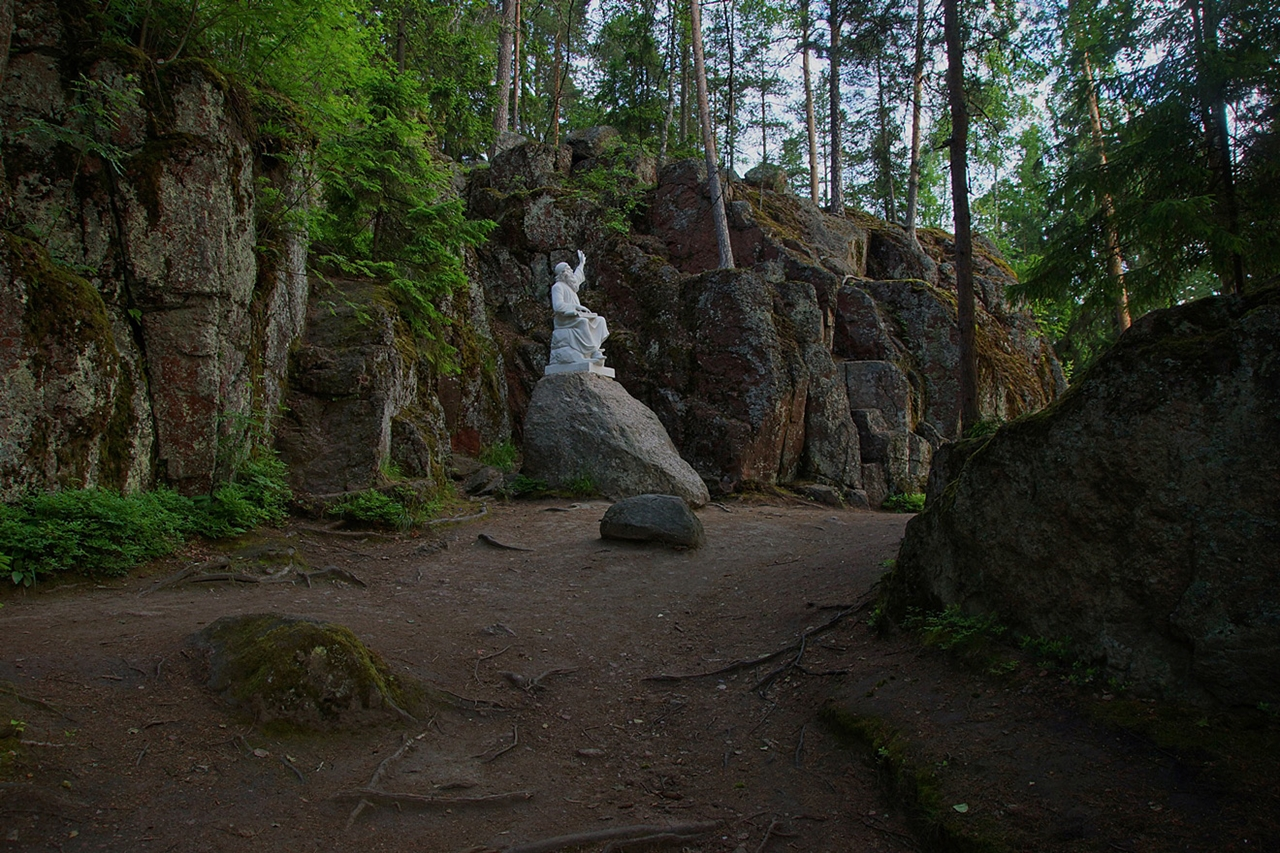 The city of Vyborg and the mon repos Park 28