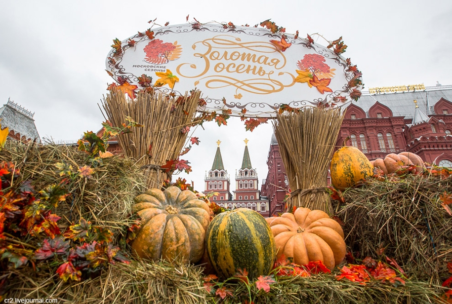 the-festival-golden-autumn-in-moscow-07
