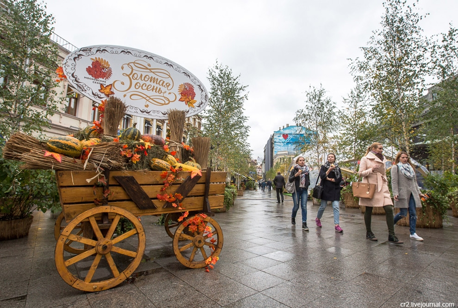 the-festival-golden-autumn-in-moscow-29