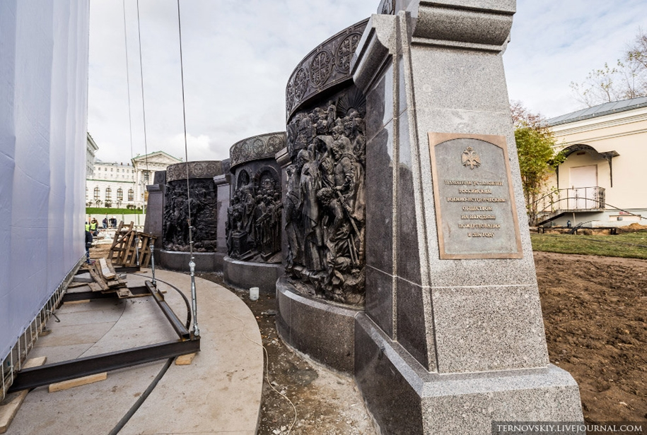 how-to-put-the-monument-to-prince-vladimir-34