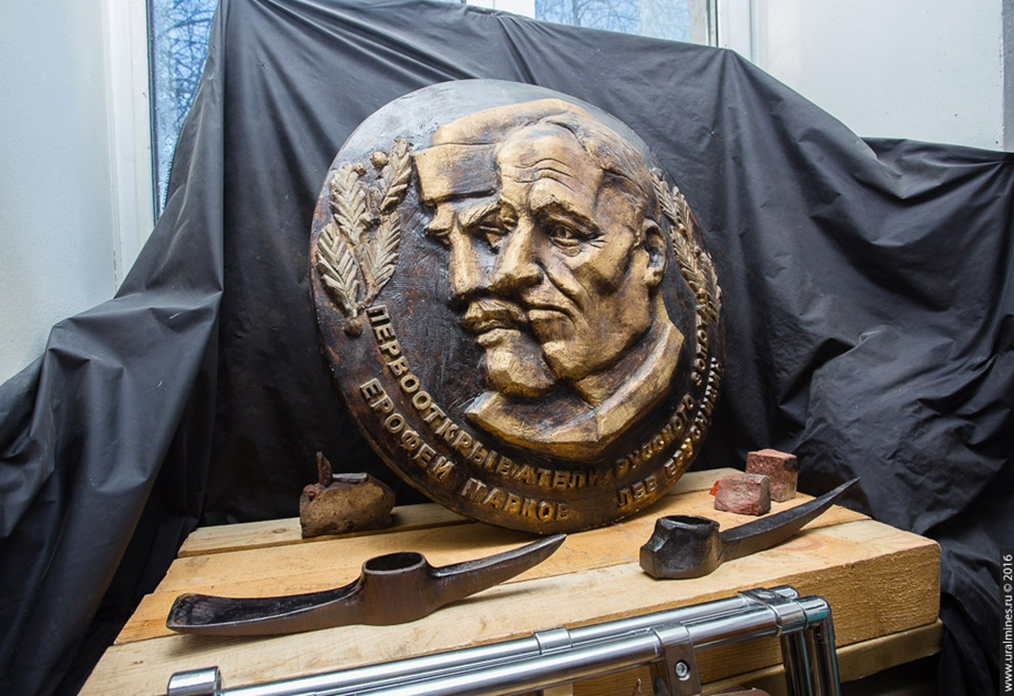 the-museum-of-mining-in-berezovskiy-02