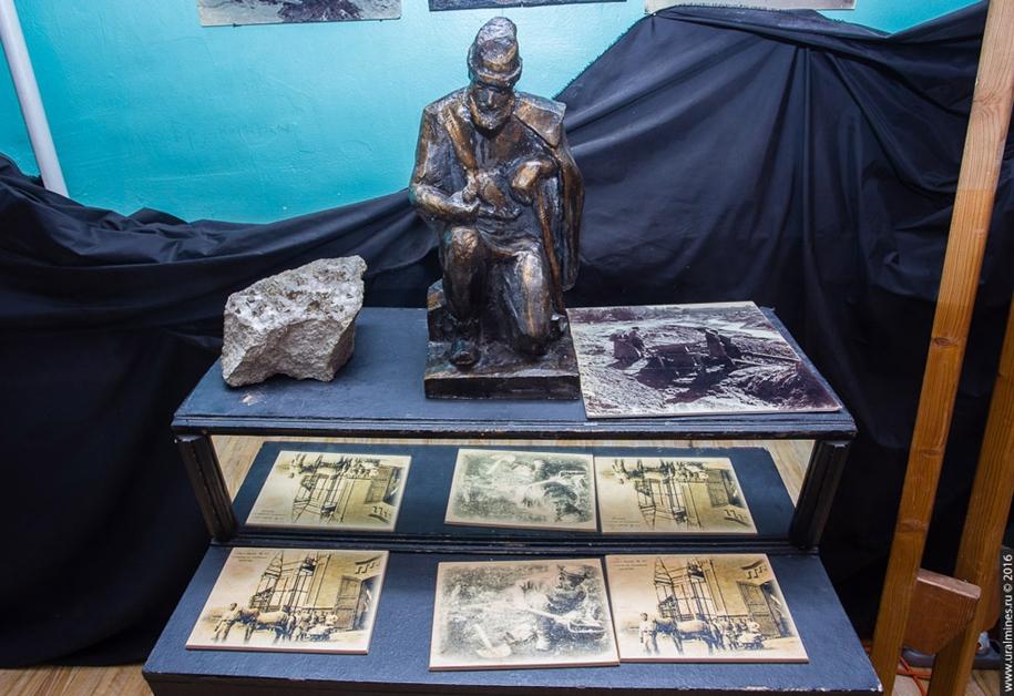the-museum-of-mining-in-berezovskiy-04