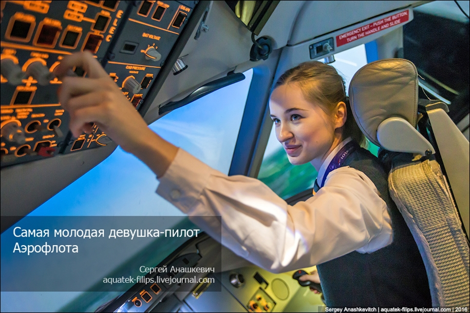 the-girl-at-the-age-of-23-he-became-a-pilot-for-aeroflot-01