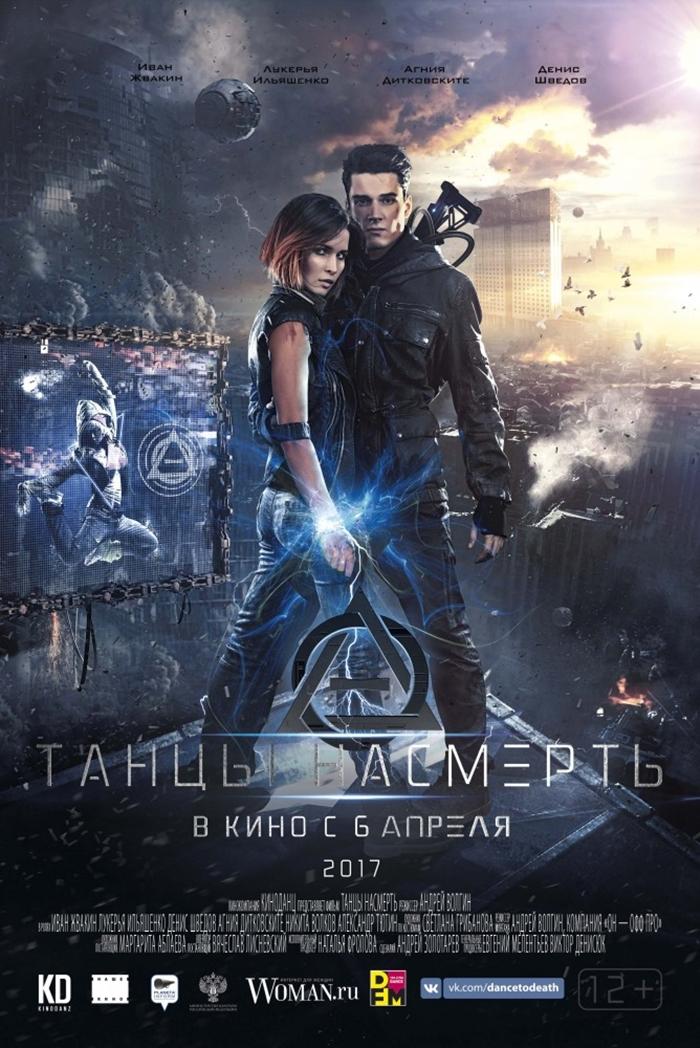 Смотреть кино постапокалипсис онлайн бесплатно в хорошем качестве