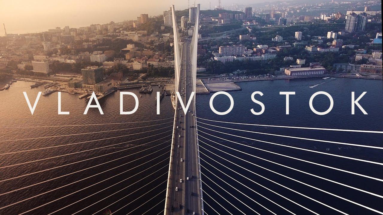 Красивые виды Владивостока и Приморского края с высоты