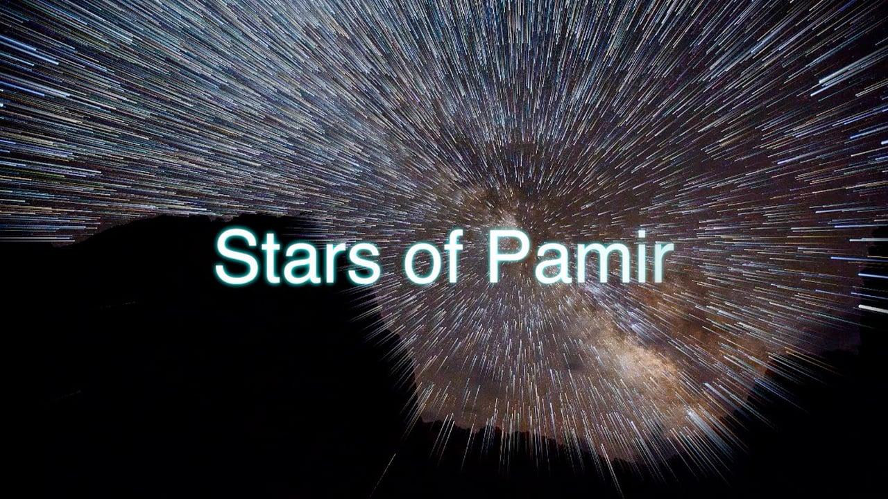 Таймлапс: звезды Памира