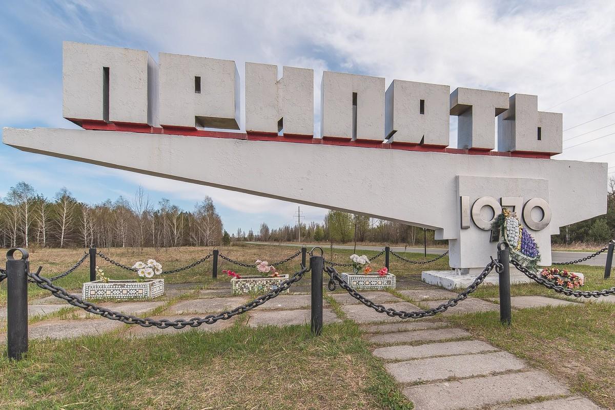 Город-призрак Припять: без людей более 30 лет
