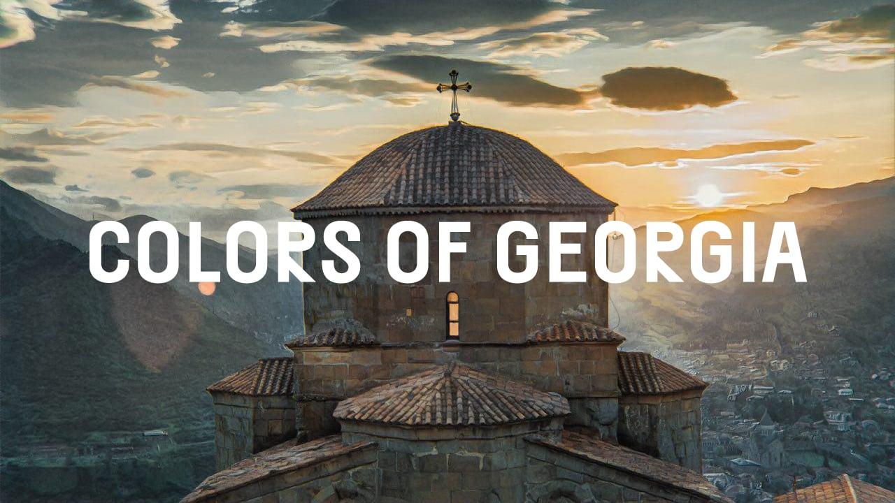 Гимн великому городу: впечатляющее видео о Грузии
