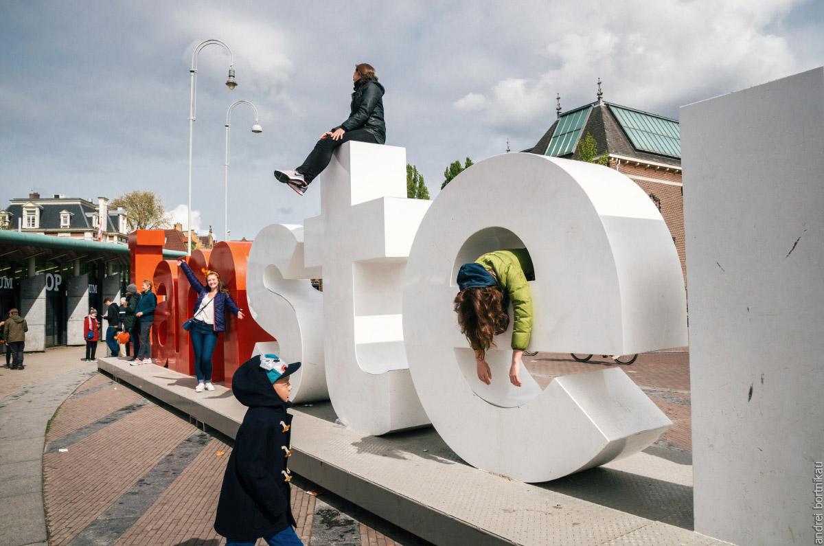 Несколько интересных фактов об Амстердаме