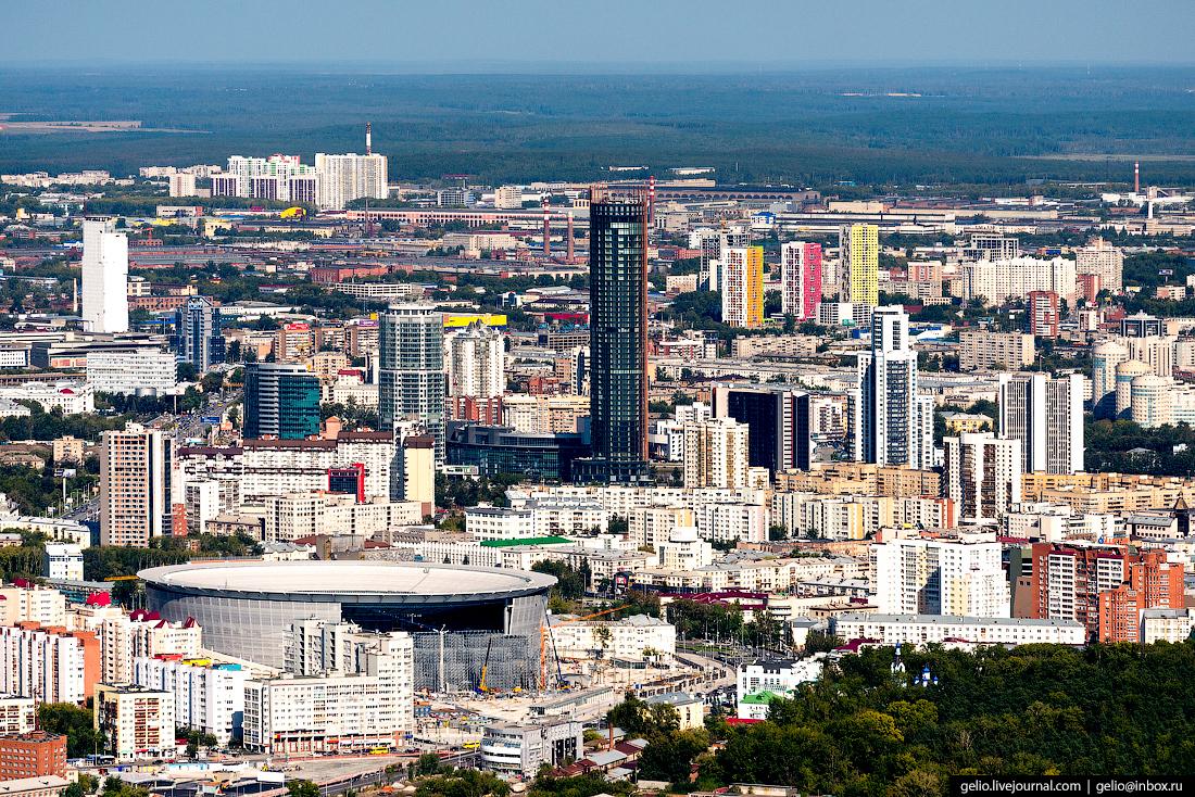 Екатеринбург с вертолёта « FotoRelax Исторический Сквер Екатеринбург