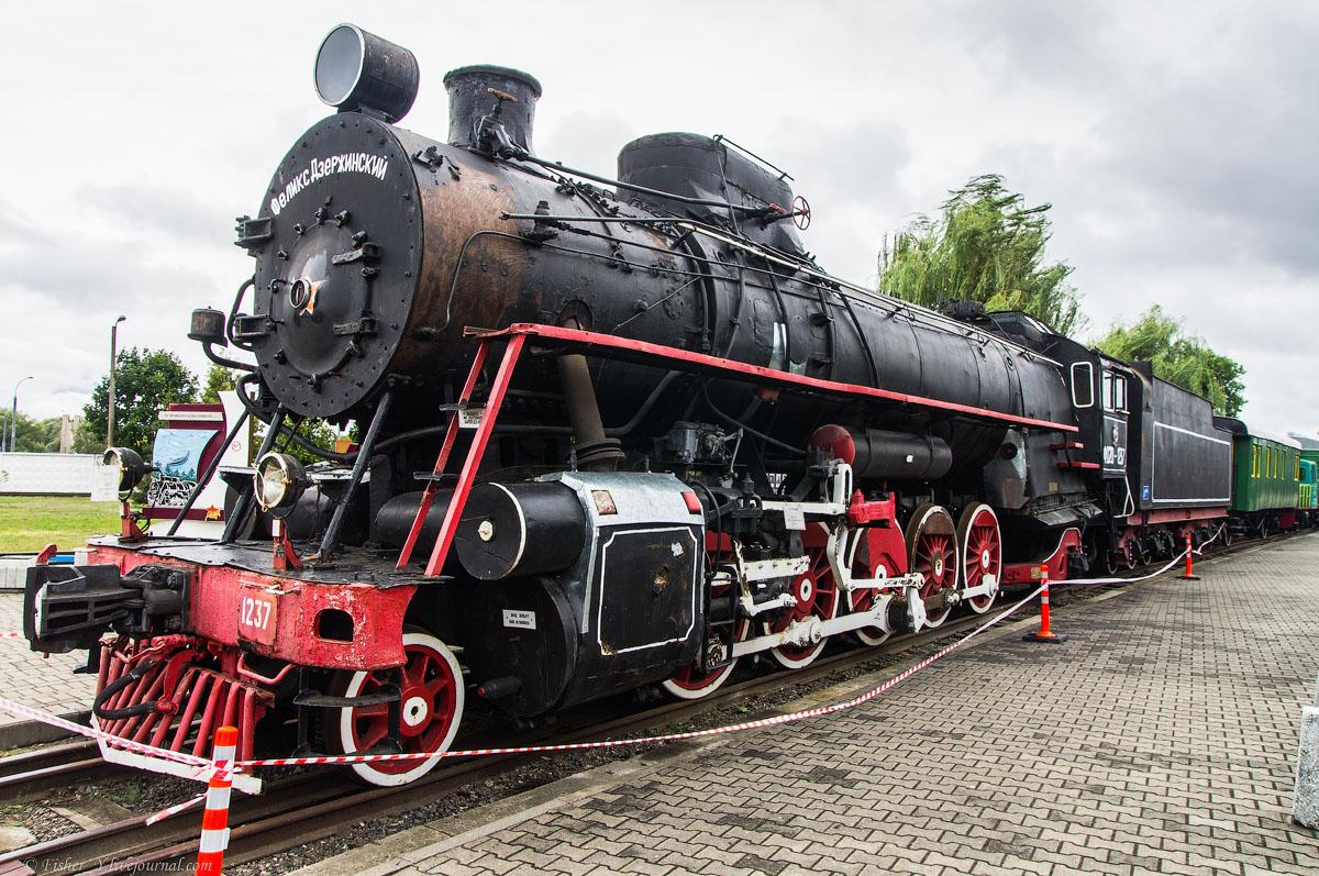 Музей железнодорожной техники в Бресте