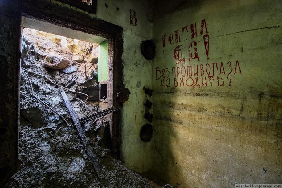 Заброшенные ракетные шахты советского союза