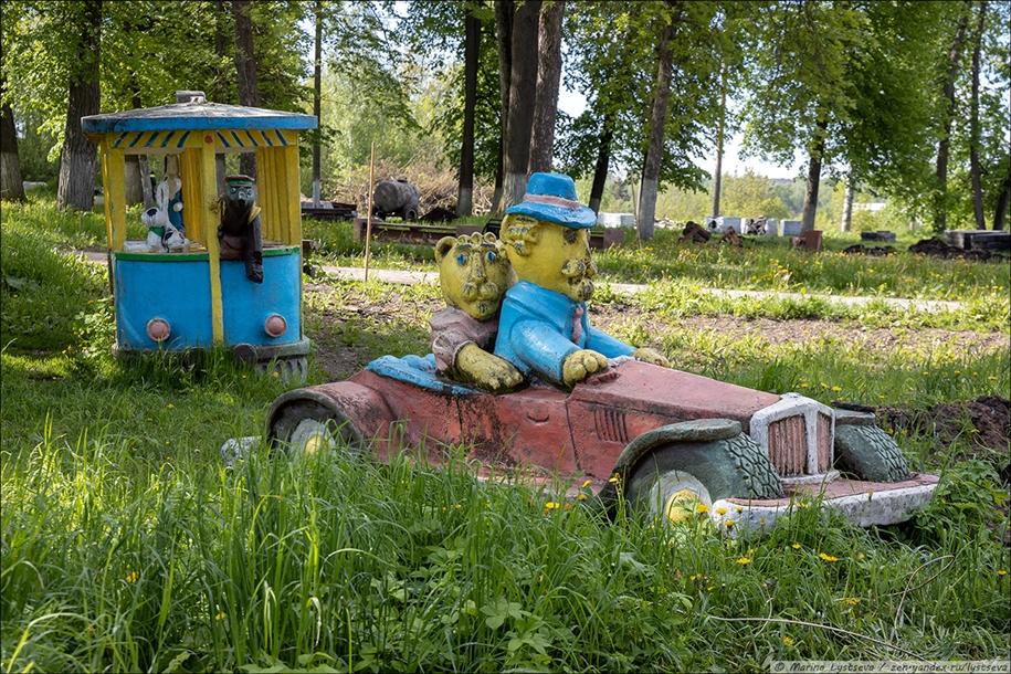 Детская площадка из СССР