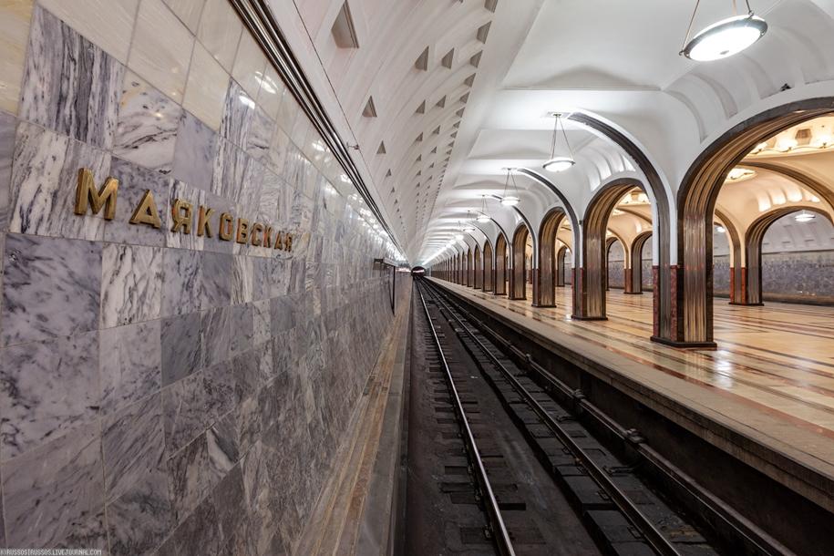 Горьковский радиус Московского метрополитена