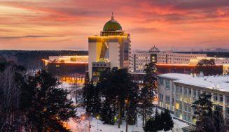 Новосибирский Академгородок – город учёных посреди сибирской тайги