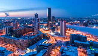 Зимний Екатеринбург с высоты