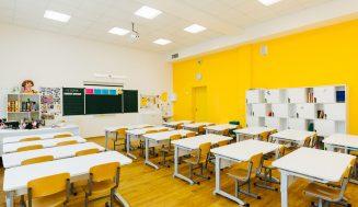 Современные школы